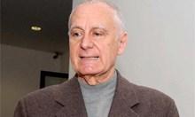 Пеньо Костадинов