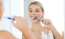 Миенето на зъбите спасява от деменция и сърдечни заболявания
