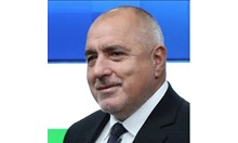 Борисов: Няма да допуснем компромис с постигането на достойни старини за пенсионерите