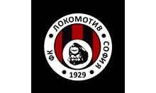 """Феновете на """"Локо"""" (Сф) за издигането на Боби Михайлов: Срам и позор"""
