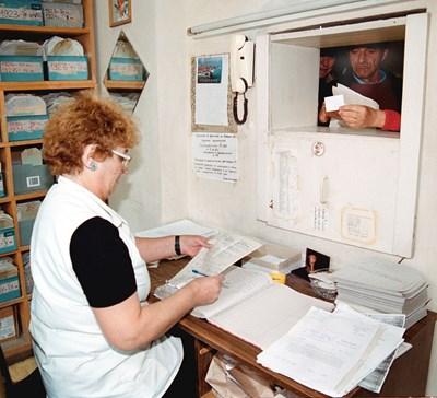 В протоколите се включвали и помощни средства, които не отговарят на диагнозата.