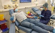 Кръводаряване по време на епидемия