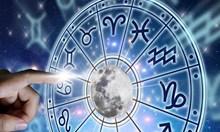 Седмичен хороскоп: Телците - сериозни трудности, девите ще ги използват, а стрелците да не предприемат рискове