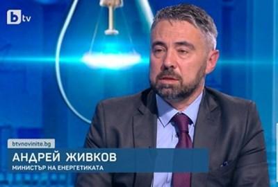 Андрей Живков. Кадър Би Ти Ви