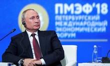 """Путин намекна, че може да остане на """"лостовете"""" на властта и след 2024 г."""