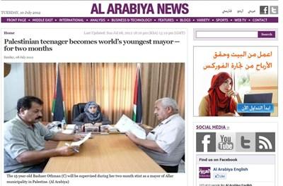 Факсимиле на Ал Арабия