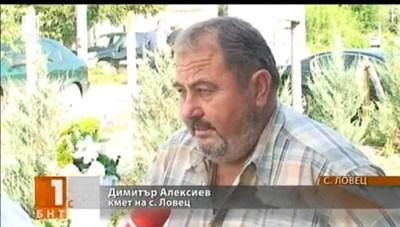 Димитър Стефанов Алексиев КАДЪР: БНТ