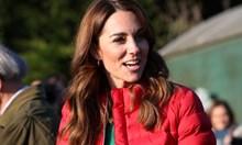 Кейт Мидълтън с български чорапи на събитие (Снимки)