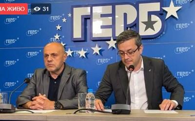 Томислав Дончев и Тома Биков на днешната пресконференция на ГЕРБ. Кадър и видео ГЕРБ