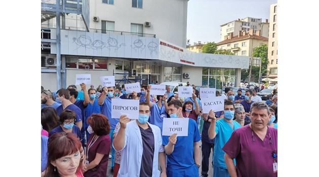 """Неработещи болници точат касата, а с 85% гарантиран бюджет """"Пирогов"""" няма как и защо да прибира още пари от скъпи пътеки"""