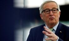 Юнкер: Опасността от оттегляне на Великобритания без споразумение днес нарасна