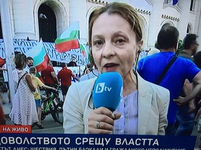 Канна Рачева Кадър: бТВ