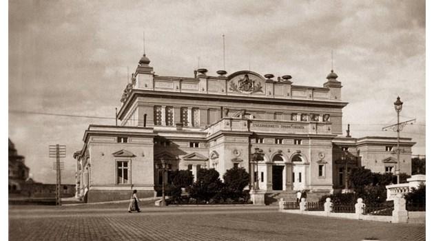 Народното събрание - история с бомби, гробища, бръмбари, катун и протести