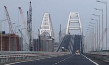 Мостът на Путин - 19-километровото съоръжение за $4 млрд. е решаваща стъпка в интеграцията на Крим към Руската федерация