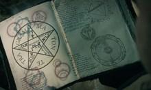 Книгите, които могат да убиват: Пропити с отрова или прокълнати от зли демони