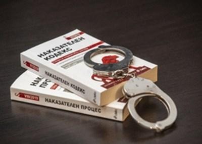 Наказателен кодекс Снимка: Прокуратура
