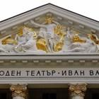 Фронтонът на Народния театър СНИМКИ: БОЖИДАР МАРКОВ