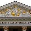 Ще падат ли музи от фасадата на Народния театър