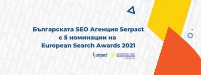 Българската SEO Агенция Serpact с 5 номинации на European Search Awards 2021