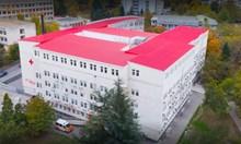 Пожар в COVID отделение в болница в Русе, пациентка щракнала запалка