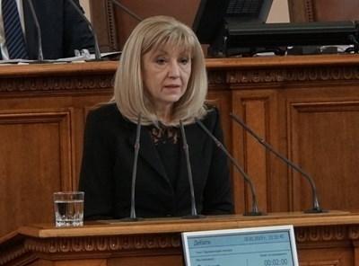 Петя Аврамова СНИМКА: Десислава Кулелиева/Архив