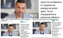 Ако полицията се чуди къде да търси престъпниците, да вземе да прочете статиите на Слави