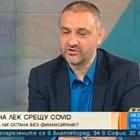 "Доц. Андрей Чорбанов. Кадър ""България он ер"""