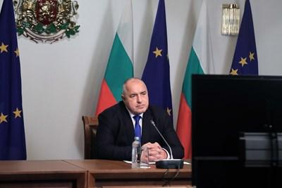 Бойко Борисов участва в заседание на Европейския съвет СНИМКА: Правителствена информационна служба