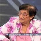 Мика Зайкова. Кадър NOVA