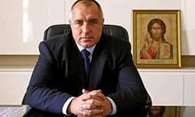 Некадърно управление доведе до кризата в Перник (Видео)