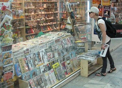 Все повече регионални вестници се предлагат по сергиите. СНИМКА: Архив