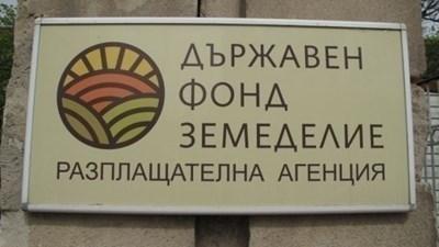 """Фонд """"Земеделие"""" изплати 1,1 млн. лева за зимни пръскания"""