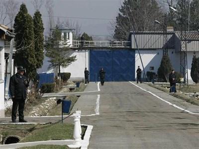 """Спаска е хвърлена в затвора """"Идризово"""". СНИМКА: АРХИВ"""
