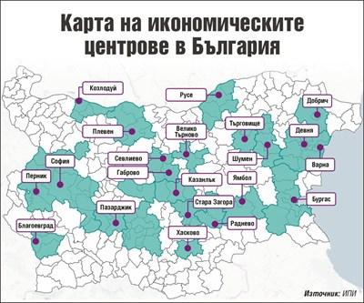 Radnevo Bie Po Zaplati Plovdiv A Kozloduj Sofiya Obzor