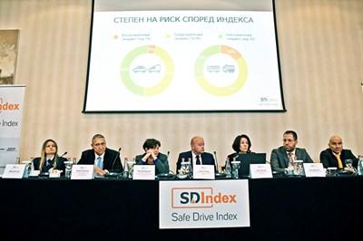 Представители на няколко министерства и на SDI Застрахователен брокер представиха резултатите от мащабното изследване.