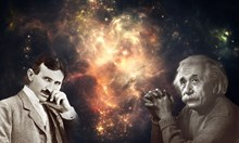 Спорът Айнщайн срещу Тесла за етера