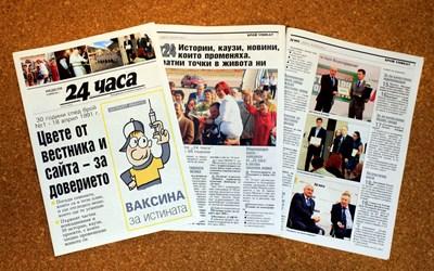 Така изглеждат страниците на уникалното издание. СНИМКИ: ВЕЛИСЛАВ НИКОЛОВ
