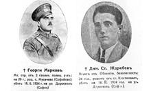 """В сражение с анархисти на улица """"Доростол"""" загиват двама полицаи"""