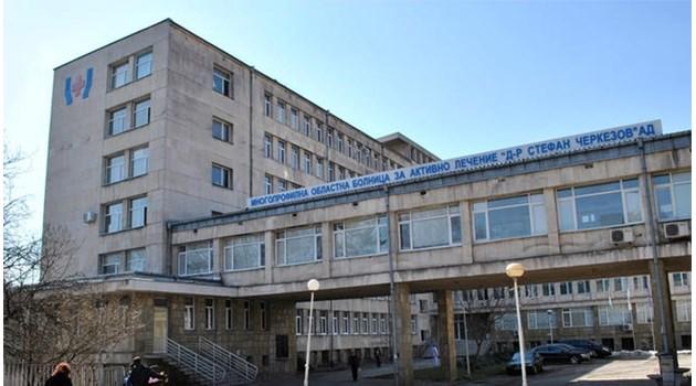 Петгодишно дете починало в болницата във Велико Търново, прокуратурата се самосезира