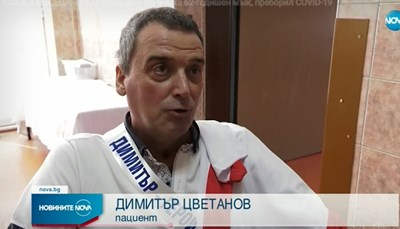 Димитър Цветанов е приет в края на месец февруари с двустранна пневмония и тежка дихателна недостатъчност.  КАДЪР: НОВА ТВ