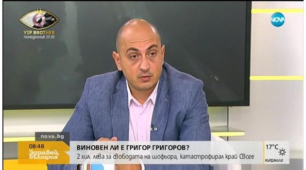 Адвокатът на шофьора Григоров: Той няма спомен за самата катастрофа