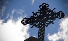 Апаш ограбил евангелската баптиска църква в Берковица