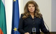 5793 нови българи за първите 9 месеца на 2019 г.