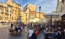 Въвеждат полицейски час и в Рим заради пандемията