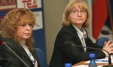 Трите върховни съдийки провериха апелативния спецсъд за делата срещу Иванчева