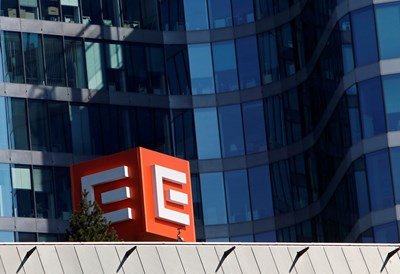 Адвокати: Решението  за анализ на сделката  за ЧЕЗ е странно  и пресилено