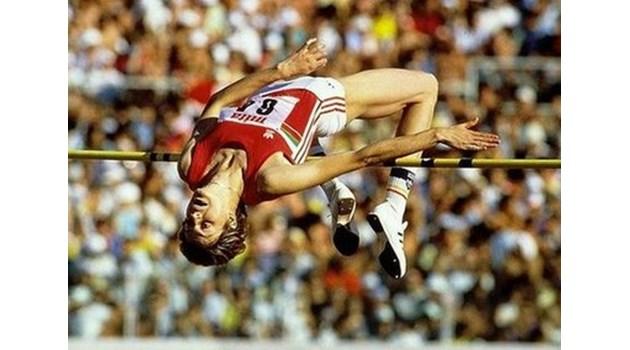 Вече 32 г. никой не може да бие световния рекорд на Стефка Костадинова - 209 см