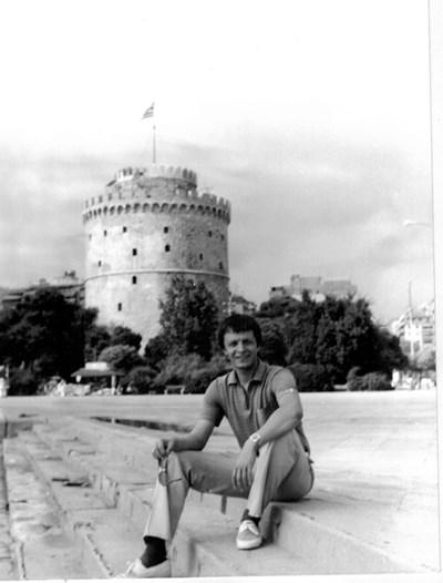 Студентът по право Цветан Цветанов в Гърция. Той е човекът, записал през 1976 г. кратките спомени на дядо Йордан Чергарски. СНИМКИ: АВТОРЪТ