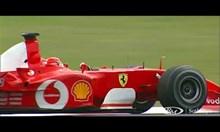 """Продадоха шампионското """"Ферари"""" на Шумахер за 5,9 млн. долара (Видео)"""