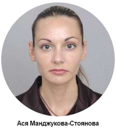 """Ася Манджукова - Стоянова  Снимката е от сайта на Адвокатско дружество """"Манджукова, Шопов, Петров"""